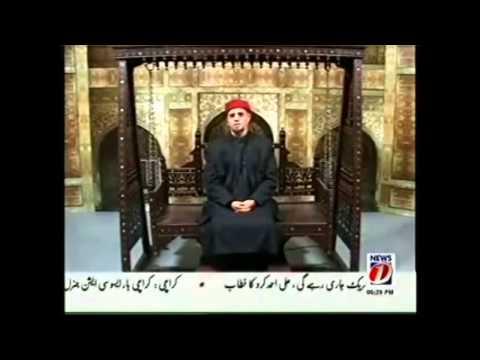 Zaid Hamid's 'Yeh Ghazi' series episode 22 - Sultan Mohammed Fateh (RA)