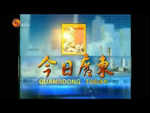 Phoenix North America Chinese Channel - Guangdong Today