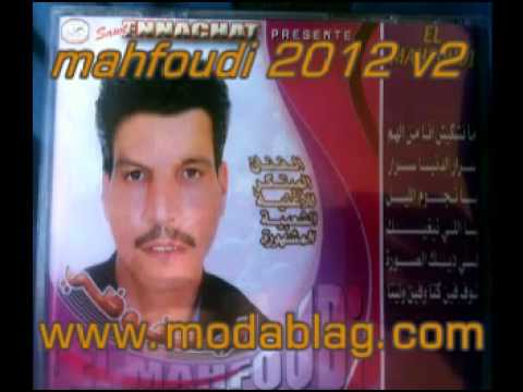 mahfoudi 2012 mp3