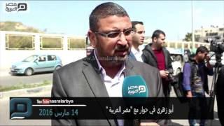 بالفيديو| سامي أبو زهري: مستعدون للحرب الرابعة