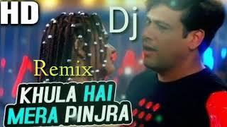 Khula hai mera pinjra Dj Hard dholki mix by Dj Rupesh Aligarh