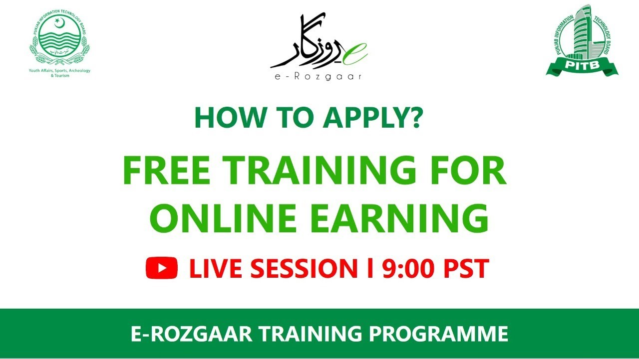 E-Rozgaar Program l Step By Step Guide l Applications Live l How to Apply l Dua Syed