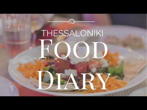 THESSALONIKI FOOD DIARY: kulinarische Tipps & Co