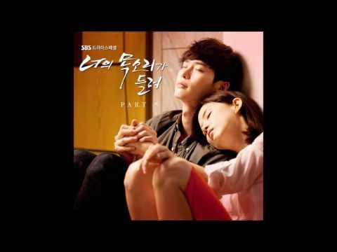 달콤하게 랄랄라 (Sweetly Lalala) - 멜로디데이 (Melody Day) [너의 목소리가 들려 | I Hear Your Voice OST] 2013