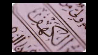 SaaD Al GhaMidi - SouRaT Al KahF