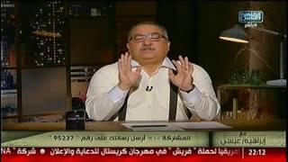 #مع_إبراهيم_عيسى| مصر بين برلمان الآن وبرلمان الإخوان