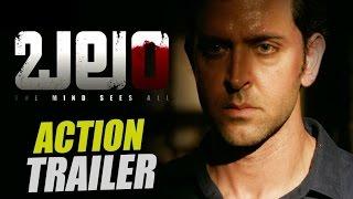 Balam Latest Action Trailer || Hrithik Roshan, Yami Gautam || Telugu Movie Trailers 2017