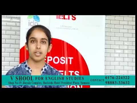 V SCHOOL FOR ENGLISH STUDIES (AN IELTS & SPOKEN ENGLISH INSTITUTE ) IN SAMANA