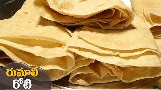 రుమాలి రోటి ఇంట్లోనే సులభంగా తయారుచేయుట Rumali Roti Making at Home in telugu By www.lathachannel.com