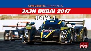 Hankook 3x3H DUBAI 2017 Race 1