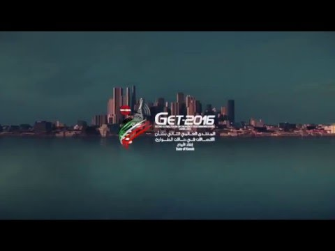 Kuwait Introduction | Global Emergency Telecommunication 2016