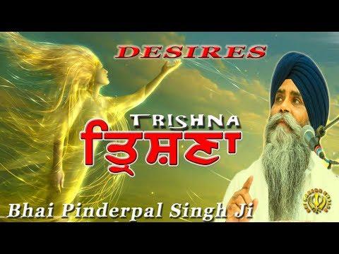 Trishna   Desires   Wants   Cravings   Longings   Aspirations   Katha   Bhai Pinderpal Singh Ji