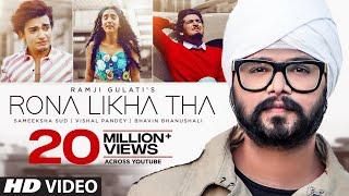 Rona Likha Tha (Ramji Gulati) Mp3 Song Download
