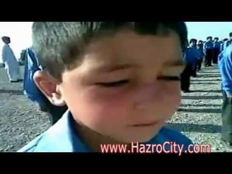 Qomi Tarana by a kid (Funny), Pakistan.