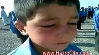 Qomi Tarana by a kid (Funny), Pakistan.