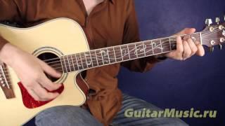 Пачка сигарет — как играть на гитаре