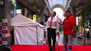 仙台お笑いコンテスト2013 決勝ラウンド 9月16日(月) 14:00~ サンモ...
