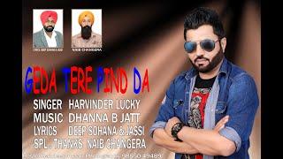 Geda Tere Pind Da Harvinder Lucky Free MP3 Song Download 320 Kbps