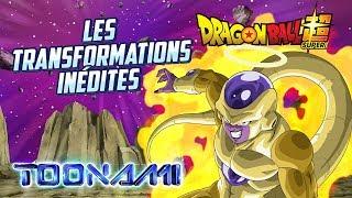 Dragon Ball Super en français   Les transformations inédites