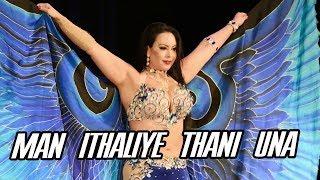 manithaliyethaniuna #manithaliyethaniunacover #lyrics man ithaliye thani una ලංකාවේ හොට්ම කෙල්ලො ටිකගේ පාට් ...