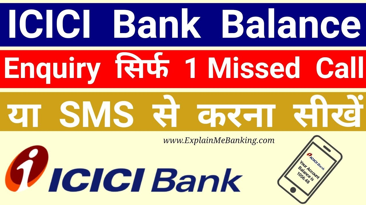 Icici Bank Balance Enquiry Number Icici Balance Check Through Missed Call Sms Youtube