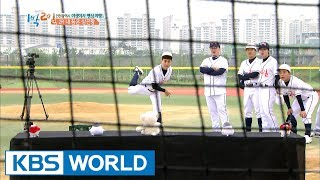 Jong-min is a hidden baseball player [2 Days & 1 Night - Season 3 / 2017.05.28]