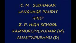 6 class Hindi 1 lession - aam le lo aam