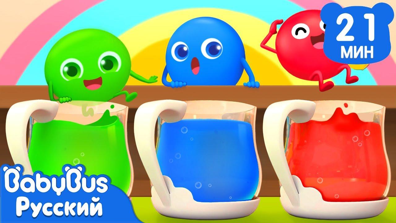 Пять цветных конфеток | Развивающие песенки для детей | 🍔🍟🍩🍦🍿️Популярный сборник про еду | BabyBus