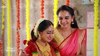Bommukutty Ammavukku-Vijay tv Serial