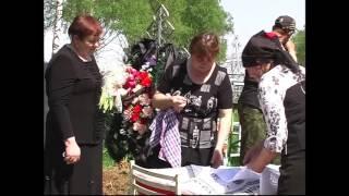 Похороны Наташи  2007г