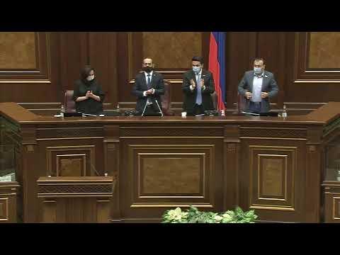 Специальное заседание Национального Собрания Республики Армения | Прямой  эфир