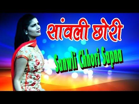 Sapna Beautiful Song | Tera Koi Na Jawab | Haryanvi Hit Song | Raju Punjabi | Trimurti