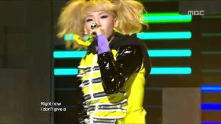 2NE1 - Can't Nobody, 투애니원 - 캔트 노바디, Music Core 20101016 thumbnail