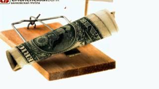Смоленский Банк - оставить без квартиры!(, 2011-03-31T22:40:00.000Z)