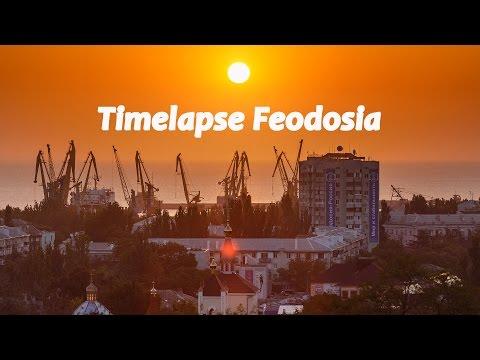 Отель Ялта Интурист 4 , Крым цены 2017, фото, отзывы