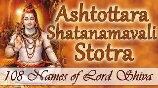 Shiva Stotra | Ashtottara Shatanamavali | 108 Names of Lord Shiva