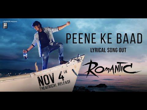 Peene Ke Baad Lyrical   Romantic Movie   Akash Puri, Ketika Sharma   Puri Jagannadh, Charmme Kaur  