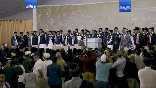 MKA UK Ijtema 2019: Concluding Session with Hazrat Mirza Masroor Ahmad