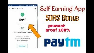 Aa Gya Naya Self Earning App | Abhi Downlaod Kare| Aur Kamao 200 Rs Roj