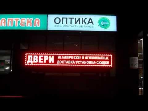 "Салон дверей ""Строймагнат"" г.Тюмень, ул. Прокопия Артамонова 8"