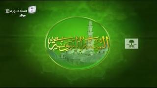 Madina Sunna TV