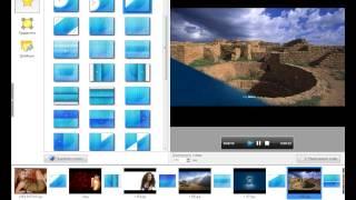 ФотоШоу видео урок (часть 1 )