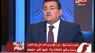 فيديو.. أسامة هيكل: الإخوان يحاربون البلد فكيف نتصالح معهم؟