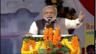 Shri Narendra Modi Addressing 'vijay Shankhnad Rally' In Gorakhpur Speech