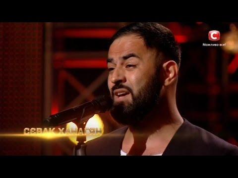 Севак Ханагян  - Я не могу без тебя (Меладзе cover) | Тренировочный лагерь «Х-фактор-7» (22.10.2016)
