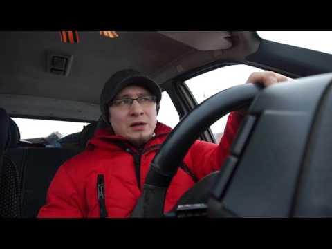 ВАЗ 2111 поменял вакуумный усилитель тормоза  Осадок от автосервиса