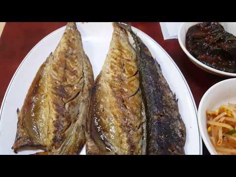 종로5가 연탄에 구운 생선구이골목에서 고등어구이 먹고 미각회복