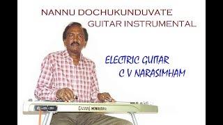 OLD IS GOLD   Nannu Dochukunduvate - Gulebakavali Katha movie   Telugu song   Guitar Instrumental