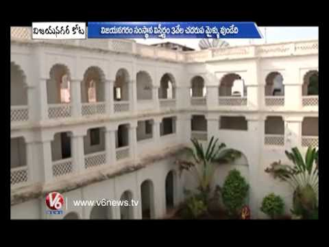 Vijayanagara Kota Gadilu