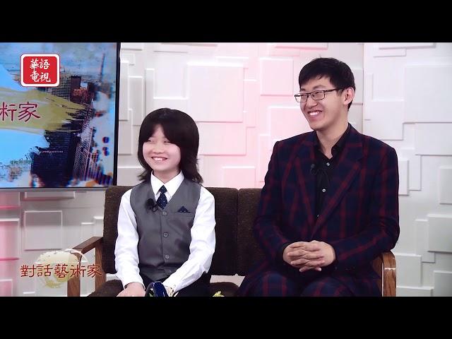 對話藝術家 - Leo Yang & 張哲 (上)